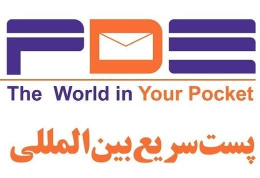 تحریمهای پستی DHL و دیگران با خدمات PDE بیمعنی شد - خبرآنلاین